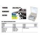 UFO Plast TRACK RCING PACK YAM/KAW AC02200